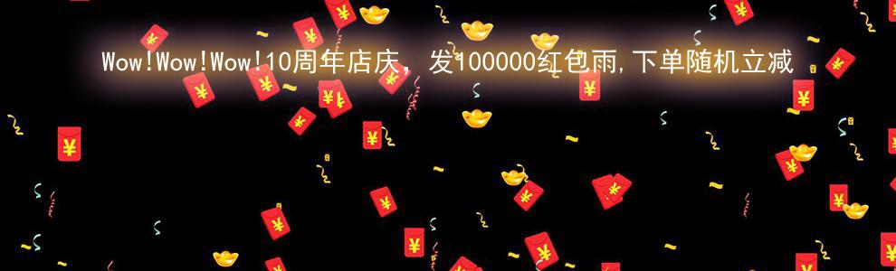 100,000 Coupon Gift