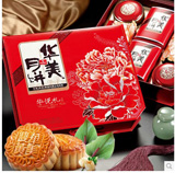 Famous mooncake in China